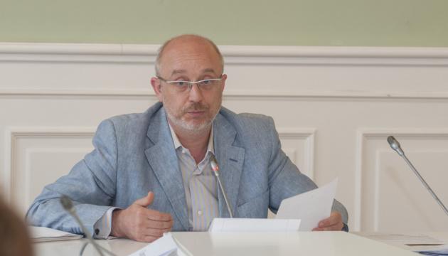 На розмінування окупованого сходу України піде до 30 років – Резніков