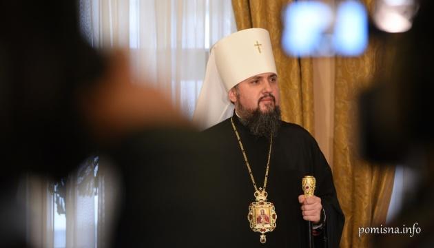 Епіфаній подякував Кіпрській церкві за визнання ПЦУ