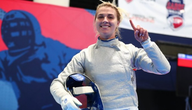Харлан виграла етап Кубка світу в США