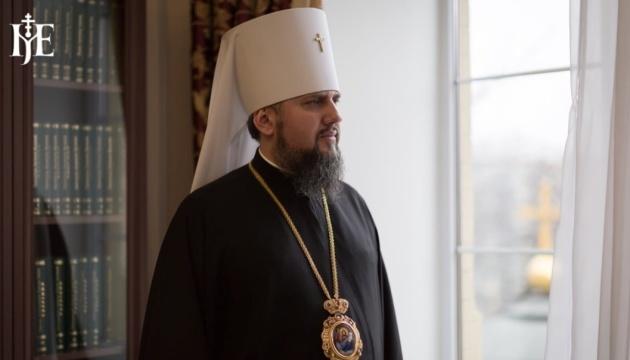 Епіфаній привітав українців із річницею створення ПЦУ