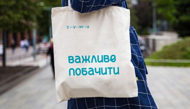 Dotwork та невдоволений опосум: у Сумах презентували бренд-бук міста