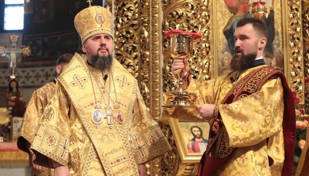 Вдячний за Томос: Епіфаній згадав історичний собор рік тому