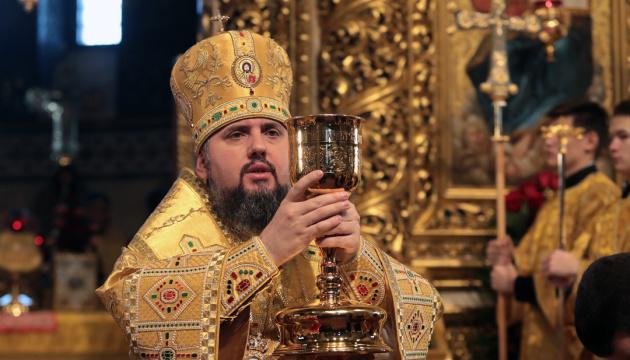 Епіфаній у День Соборності побажав українцям мудрості та зваженості