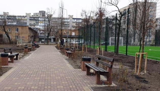"""На Березняках після капітального ремонту відкрили """"кишеньковий парк"""""""