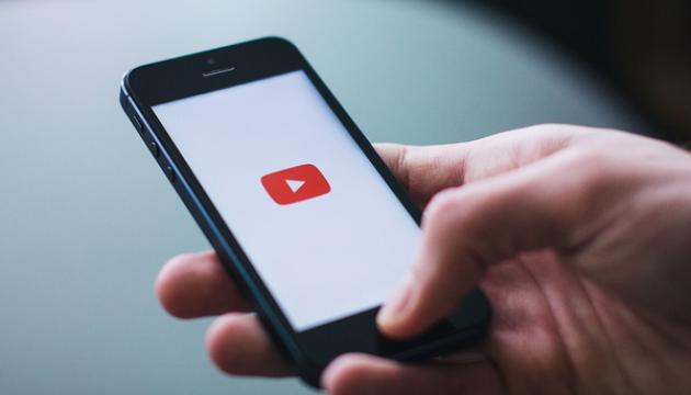 В YouTube можуть додати функцію інтернет-магазину