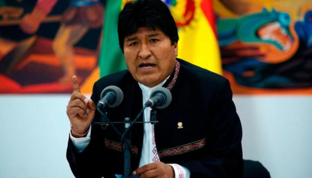 Болівія готує ордер на арешт експрезидента Моралеса