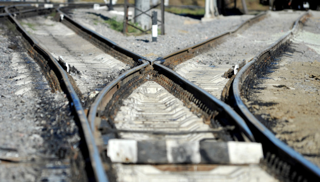Ukraine closes all railway stations from March 18