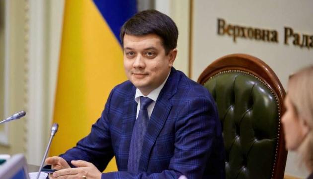 Разумков підписав закон щодо держрегулювання у сфері використання ядерної енергії