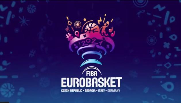 ФІБА представила логотип Євробаскета-2021