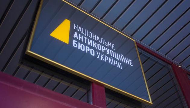 Стефанишина: Правительство хочет услышать позицию международных партнеров по законопроекту о НАБУ