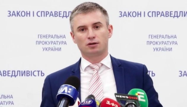 Знайомтесь, Олександр Новіков — новий глава НАЗК