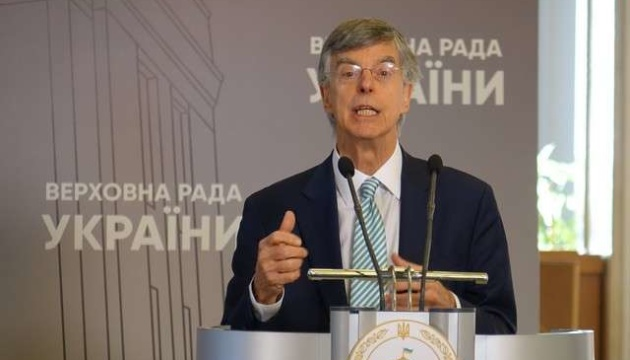 US-Programme für Zusammenarbeit mit Rada präsentiert