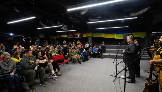 Залог для генерала Марченко: на флешмобе собрали миллион, остальное добавит Порошенко
