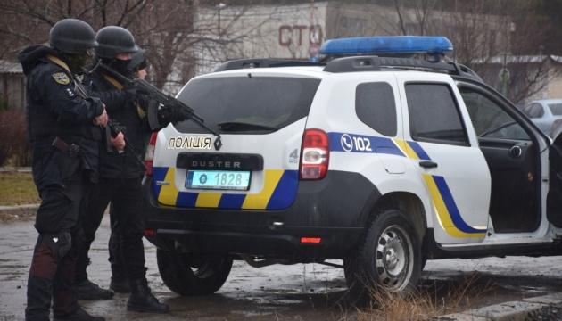 Поліціянти провели масштабні навчання на Луганщині