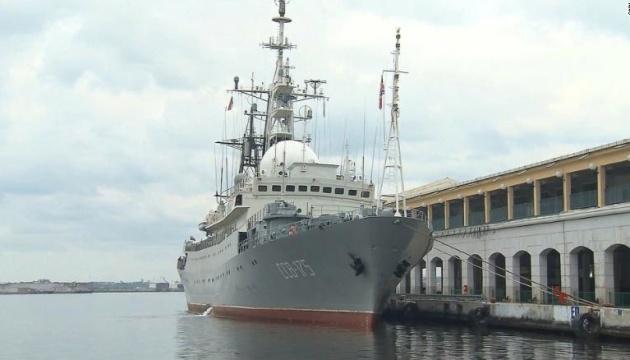 Російський корабель здійснює небезпечні маневри біля узбережжя США – CNN