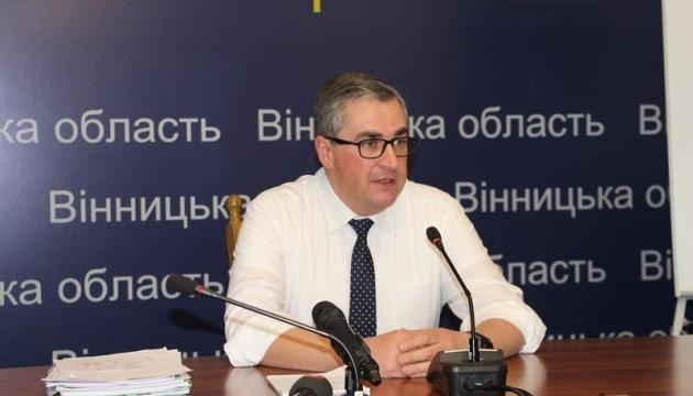 Бюджет Вінниччини-2020 є бюджетом трансформації – голова ОДА