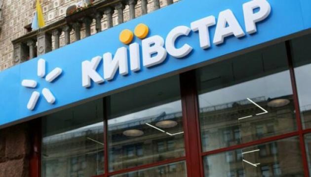 Київстар презентував цифровий сервіс для бізнесу StarTeams