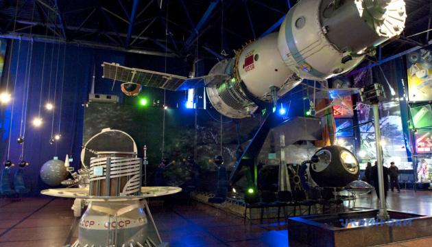 Музей космонавтики у свій 50-річний ювілей проведе День відкритих дверей