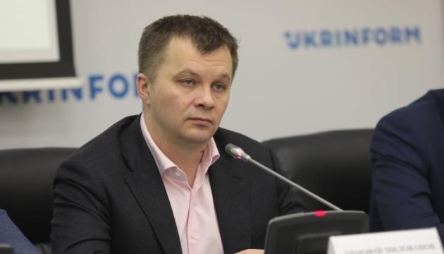 Милованов объяснил, что означает увольнение работника