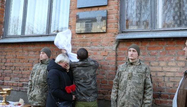 В Житомире открыли памятную доску погибшему на Донбассе военному