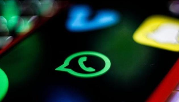 В WhatsApp нашли новую уязвимость