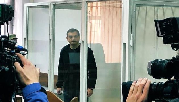 """Справу організатора """"референдуму ДНР"""