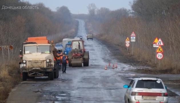 Возле Светлодарска заканчивают ремонт дороги, разрушенной во время войны — ОГА