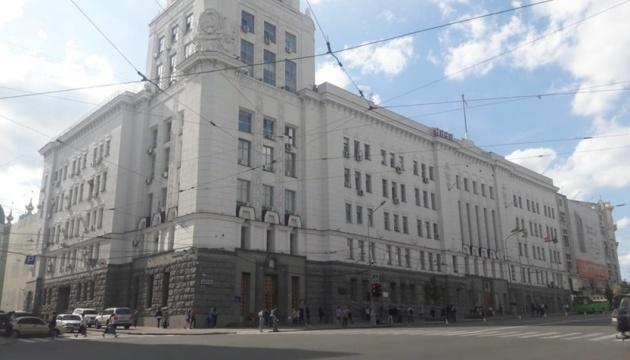 У Харкові зносять об'єкти нерухомості в зоні будівництва нових станцій метро