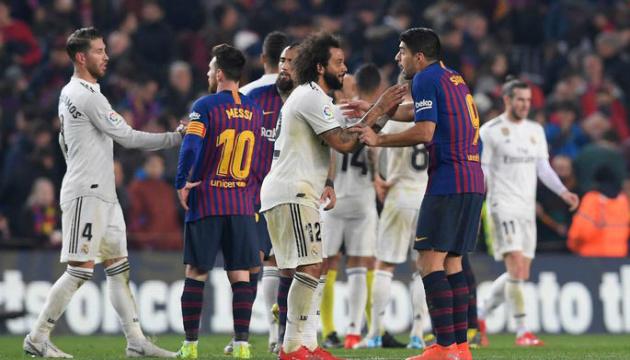 """Во время матча """"Барселона"""" - """"Реал"""" примут рекордные меры безопасности"""