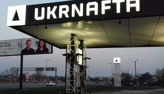 У Нафтогазі пояснили зауваження до відбору кандидатів на керівника Укрнафти