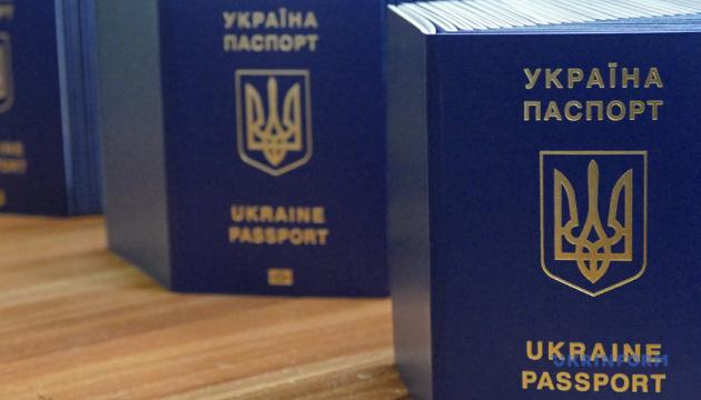 Украинцам продлили срок безвиза до Монголии и Аргентины