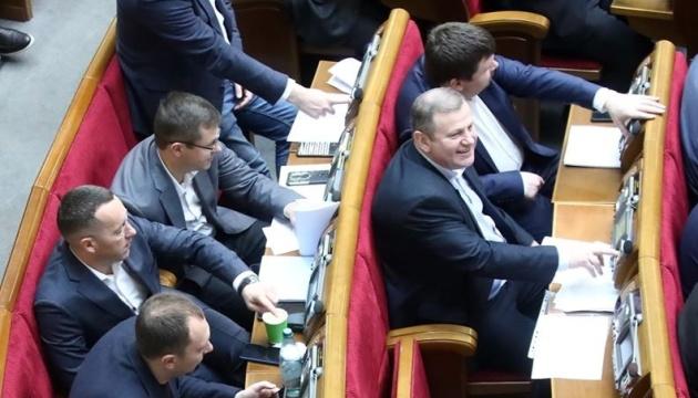 Рада приняла закон о следственных действиях над депутатами