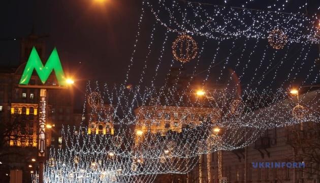 Новий рік у Києві: як транспорт змінить рух