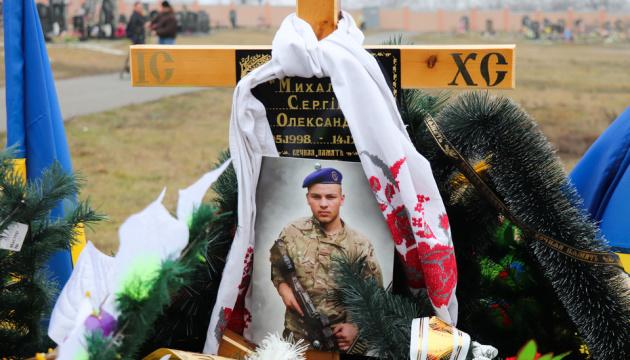У Харкові поховали загиблого на Донбасі бійця, який врятував побратима