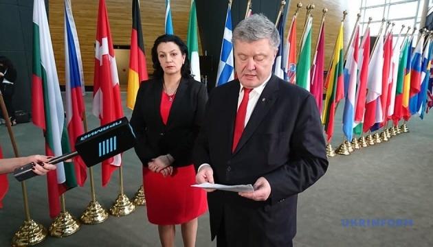 Порошенко у Страсбурзі: В Україні немає дискримінації мов нацменшин
