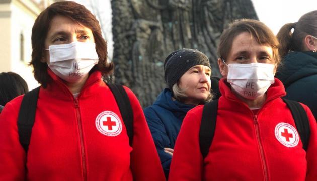 У Львові медсестри та лікарі протестують через низькі зарплати
