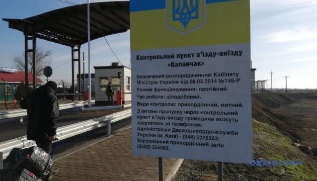 За год пассажиропоток между материковой Украиной и Крымом уменьшился в 10 раз