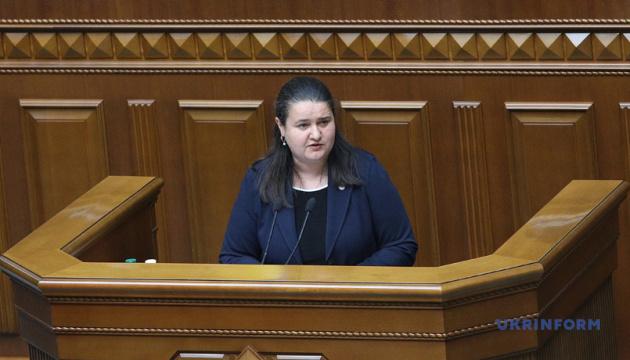 Ukrainian Finance Ministry updates investor presentation