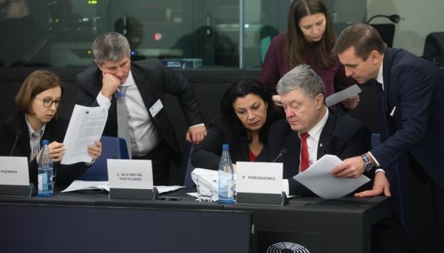У Європарламенті вкотре підтвердили перспективу вступу України в ЄС — Порошенко