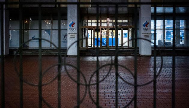 Россия пойдет в суд из-за ее дисквалификации по решению WADA