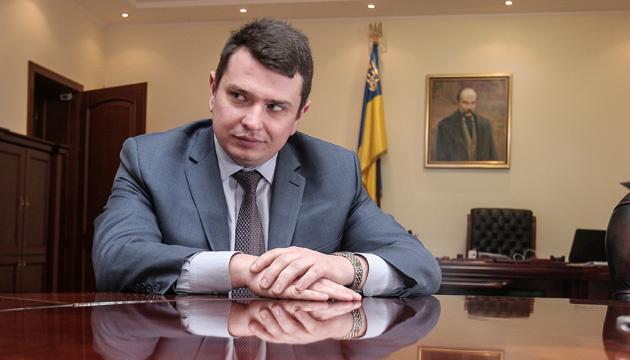 Антикоррупционное бюро обжалует решение ОАСК по Сытнику