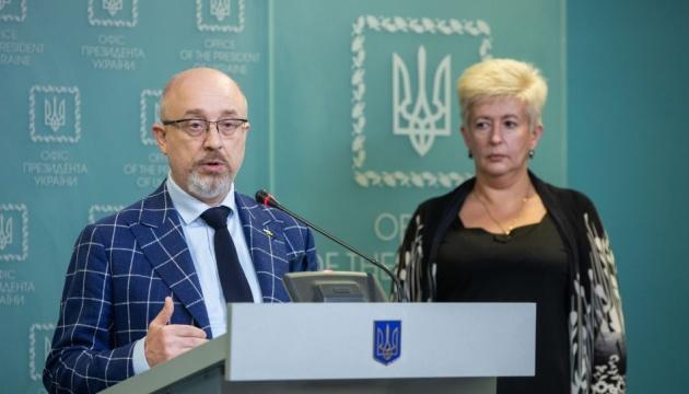 Говорити про зрив переговорів у Мінську немає підстав — Резніков