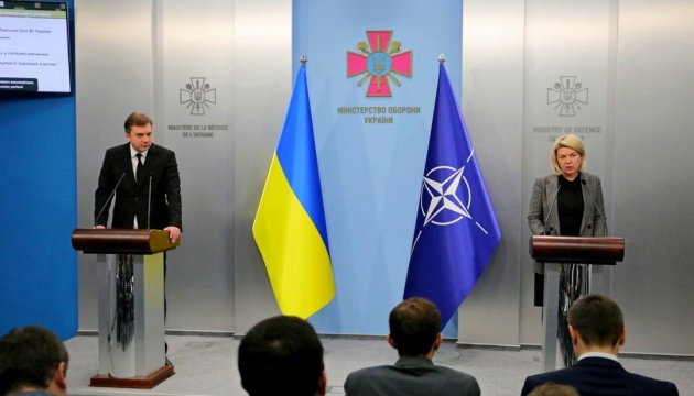 Україна домовляється з партнерами про