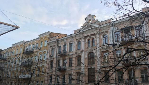 У п'ятницю в Україні хмарно, без опадів, до 8° тепла