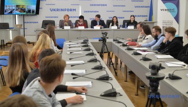 Современные тенденции и динамика развития проблемы торговли людьми: как уберечь украинскую молодежь?