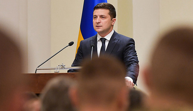 Zelensky withdraws bill on constitutional amendments on decentralization