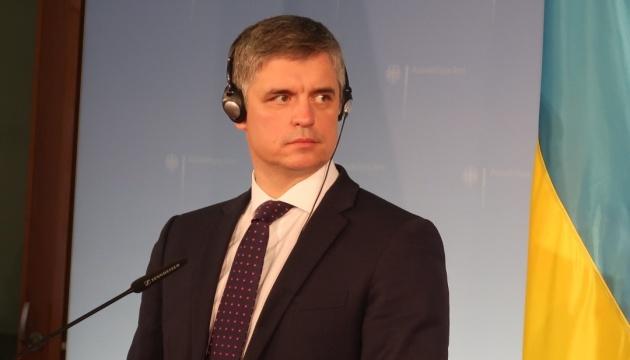 Дипломати стоять перед найскладнішим викликом в сучасній історії України — Пристайко