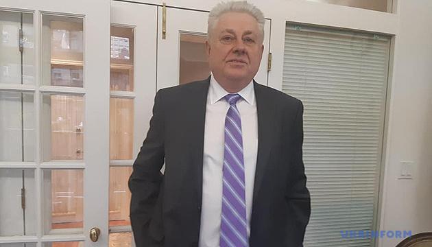 Військова допомога Україні від США почне надходити в лютому - Єльченко