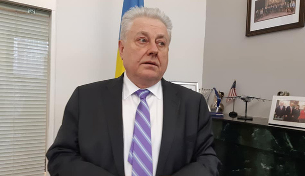Ambassador: Ukraine continues negotiations on COVID-19 vaccine supply with United States