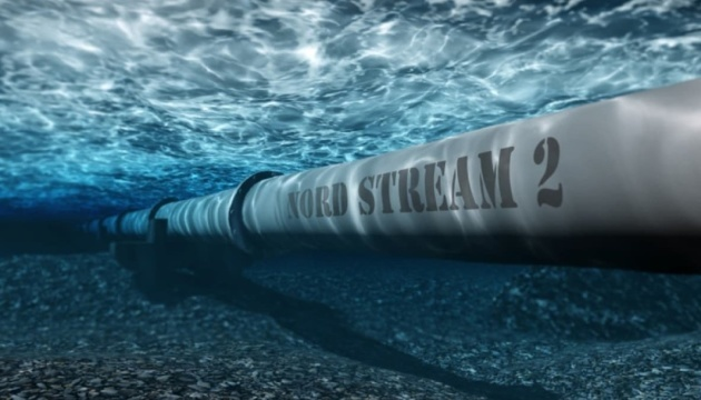 Ukraine expects policy on Nord Stream 2 to be revised after Navalny poisoning - Kuleba